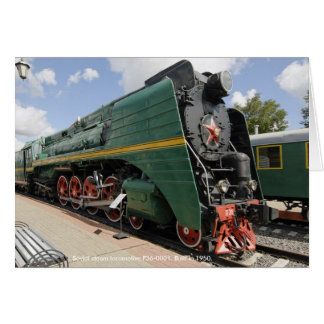 Locomotive, Soviet steam locomotive P36-0001. B... Card