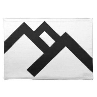 logo-black (2) placemat