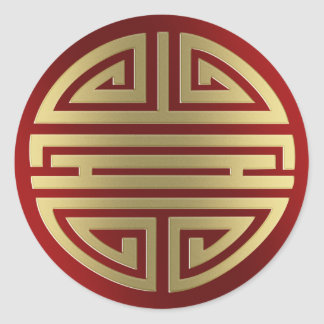 Longevity | Awesome Chinese Character Classic Round Sticker