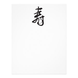 Longevity Chinese Text Symbol with Fruit Letterhead