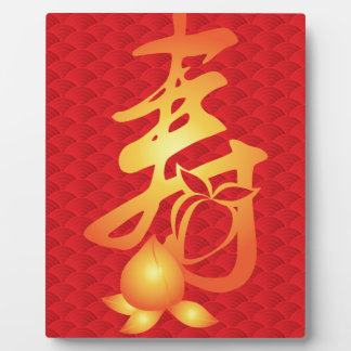 Longevity Shou Peach on Fish Scale Background Plaque