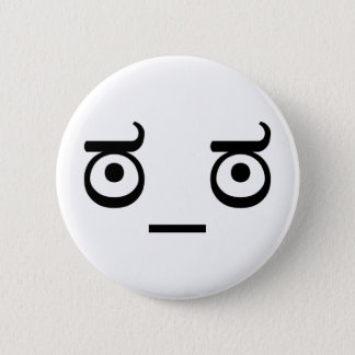 Look of Disapproval 2 Inch Round Button