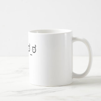 look of disapproval coffee mug