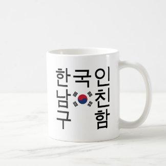 Looking for a Korean Boyfriend 한국인남친구함 Coffee Mug