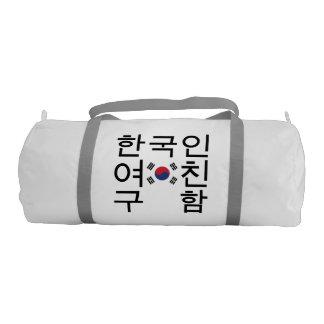 Looking for a Korean Girlfriend 한국인여친구함