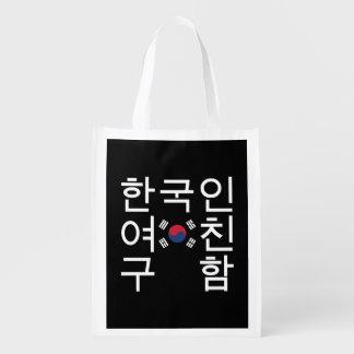 Looking for a Korean Girlfriend 한국인여친구함 Grocery Bags