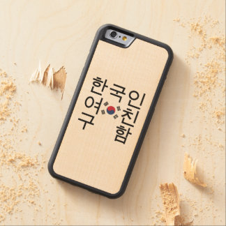 Looking for a Korean Girlfriend 한국인여친구함 Maple iPhone 6 Bumper