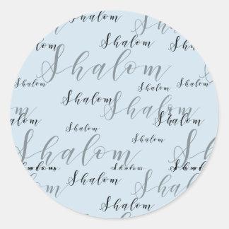 Loopy Elegant Shalom Text Classic Round Sticker