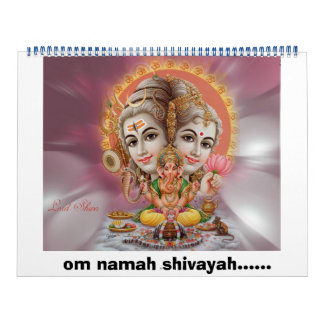 lord shiva calendar