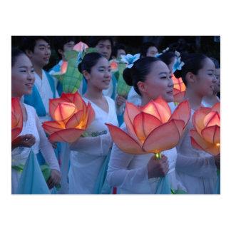 Lotus Lantern Postcard