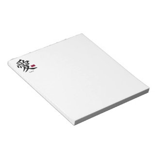 Love 1 notepad