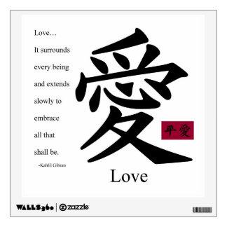 Love 1 wall sticker