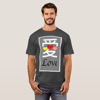 Love and English in Chinese with hearts T-Shirt