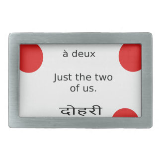 Love And Romance: Just the two of us. Belt Buckle