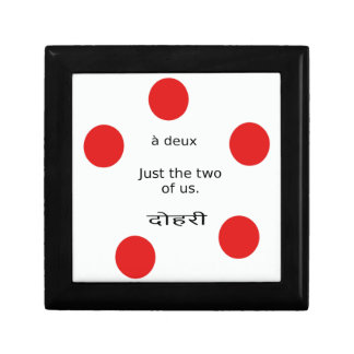 Love And Romance: Just the two of us. Gift Box