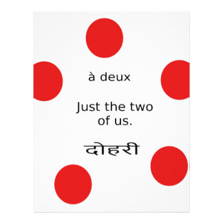 Love And Romance: Just the two of us. Letterhead