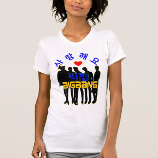 ♪♥Love BigBan Women's American Apparel K-Pop Tee♥♫ T-Shirt