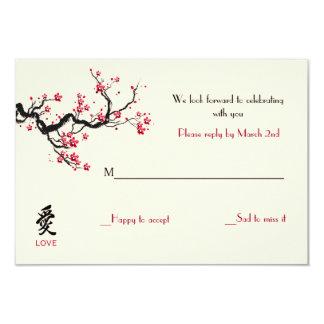 "Love Branch Response Cards 3.5"" X 5"" Invitation Card"
