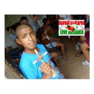 Love Bulgaria Post Card 1