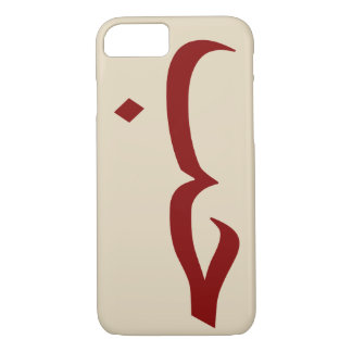 love, calligraphy iPhone 8/7 case