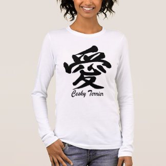 love Cesky Terrier Long Sleeve T-Shirt