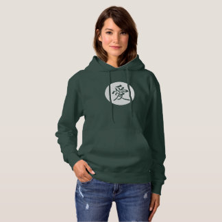Love Chinese Calligraphy Hoodie