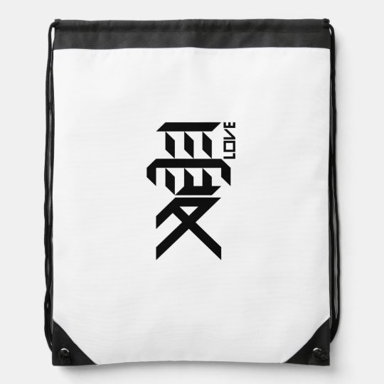 Love (Chinese Character) Backpack