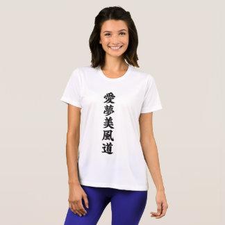< Love dream beauty drift >T shirt