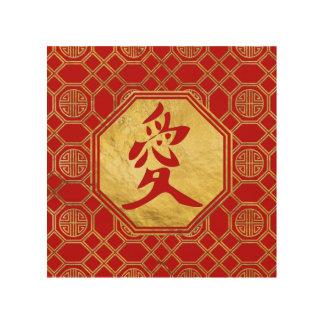 Love Feng Shui Symbol in bagua shape Wood Wall Decor