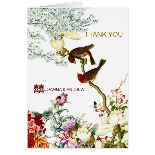 Love Flourishing Chinese Wedding Thank You Card Greeting Card