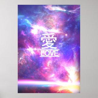 Love Galaxy Nebula Stars Poster