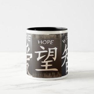 Love, Hope, Wisdom Mug