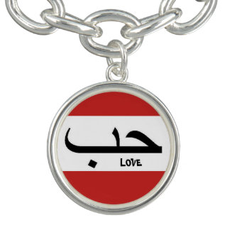 Love in Arabic Bracelet