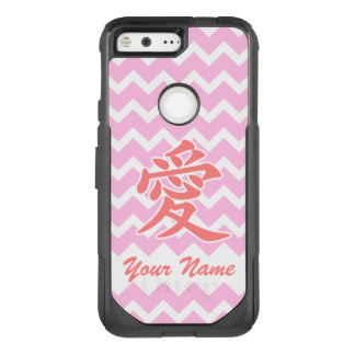 Love in Japanese with Pink Chevron Pattern OtterBox Commuter Google Pixel Case