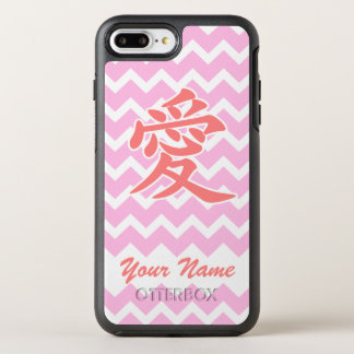 Love in Japanese with Pink Chevron Pattern OtterBox Symmetry iPhone 8 Plus/7 Plus Case