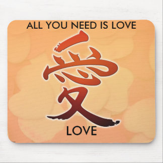 love in japanese writing LOVE, ALL YOU N... Mouse Pad