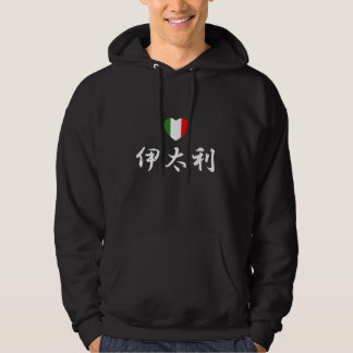LOVE ITALY Hooded Sweatshirt