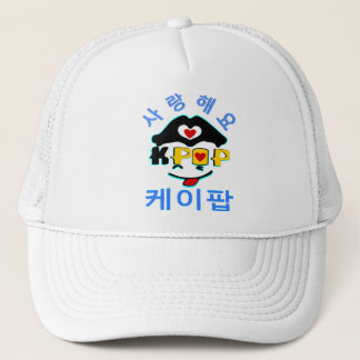 ♪♥Love K-Pop Stylish Trucker Hat♥♫ Trucker Hat