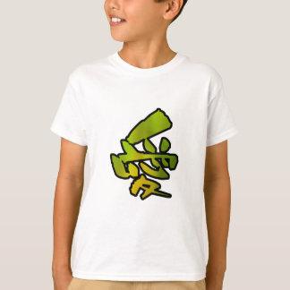 love kanji shirt