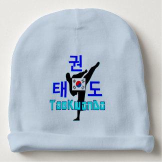 ❤☯✔Love Korean Martial Art-TaeKwonDo Baby Fab Baby Beanie