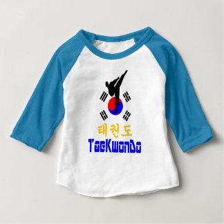 ❤☯✔Love Korean Martial Art-TaeKwonDo Baseball Baby T-Shirt