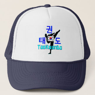 ❤☯✔Love Korean Martial Art-TaeKwonDo Chic Trucker Trucker Hat