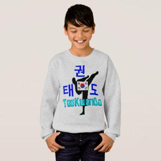 ❤☯✔Love Korean Martial Art-TaeKwonDo Crewneck Sweatshirt