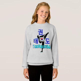 ❤☯✔Love Korean Martial Art-TaeKwonDo Fabulous Sweatshirt