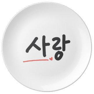 Love (Korean) Porcelain Plates
