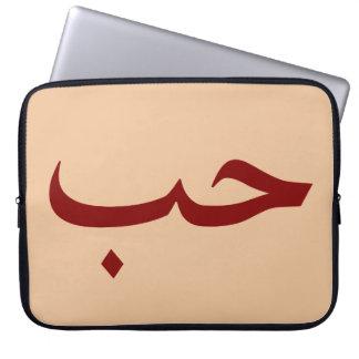 love, laptop case
