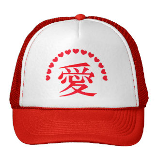 Love Love Japan Trucker Hat