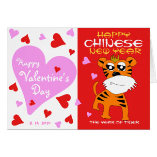 Love & Luck Valentine & Chinese New Year 2in1 Card