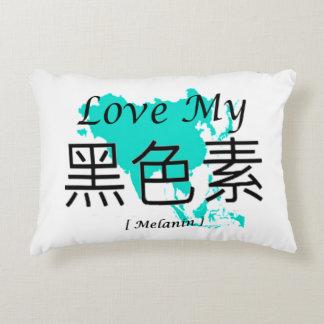Love My Melanin - Chinese Decorative Pillow