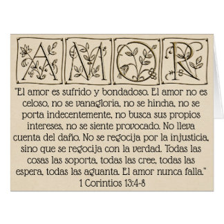 Love Never Fails ~ Scripture~Spanish~Gold Card